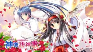 Rating: Safe Score: 14 Tags: debonosu game-style kagura_houshinka miko wallpaper yamamoto_kazue User: moonian