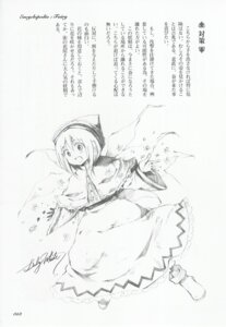 Rating: Safe Score: 0 Tags: lily_white touhou User: noirblack