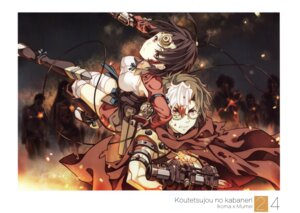 Rating: Safe Score: 14 Tags: bandages blood gun ikoma_(kabaneri) koutetsujou_no_kabaneri megane mumei weapon User: kiyoe