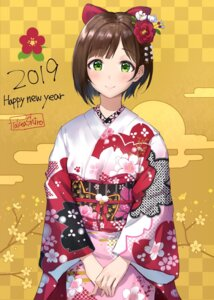 Rating: Safe Score: 29 Tags: kimono maekawa_miku takeya_y0615 the_idolm@ster the_idolm@ster_cinderella_girls User: fairyren