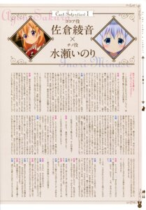 Rating: Questionable Score: 3 Tags: gochuumon_wa_usagi_desu_ka? text User: Twinsenzw