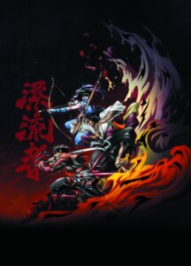 Rating: Safe Score: 16 Tags: digital_version drifters nasu_no_yoichi_(drifters) oda_nobunaga_(drifters) shimazu_toyohisa_(drifters) sword weapon User: blooregardo