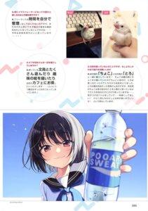 Rating: Safe Score: 14 Tags: photo seifuku shigure_ui User: drop