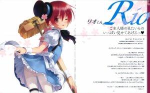Rating: Explicit Score: 20 Tags: gap kasukabe_akira maid male otokonoko_wa_meidofuku_ga_osuki!? pantsu pantyhose rio_(otosuki) shimapan trap User: midzki