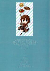 Rating: Safe Score: 5 Tags: chibi kantai_collection naoto seifuku shigure_(kancolle) tagme User: kiyoe