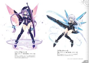 Rating: Questionable Score: 19 Tags: azur_lane black_heart choujigen_game_neptune purple_heart sword thighhighs tsunako User: Twinsenzw