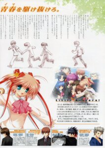 Rating: Safe Score: 2 Tags: hinoue_itaru kamikita_komari key little_busters! na-ga seifuku User: admin2