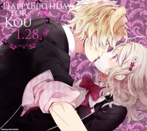 Rating: Safe Score: 6 Tags: diabolik_lovers komori_yui mukami_kou satoi seifuku User: Radioactive
