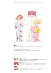 Rating: Questionable Score: 16 Tags: hazuki_watora kimono luminocity minazuki_sarami peco shimotsuki_potofu User: Twinsenzw