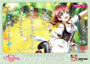 Rating: Safe Score: 10 Tags: autographed emma_verde heels love_live!_school_idol_festival_all_stars tagme User: saemonnokami