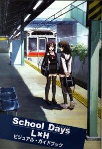 Rating: Safe Score: 17 Tags: katsura_kotonoha saionji_sekai school_days seifuku thighhighs User: acas