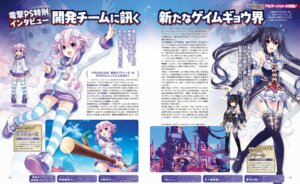Rating: Safe Score: 13 Tags: choujigen_game_neptune cleavage neptune noire stockings thighhighs tsunako weapon User: Nepcoheart