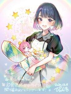 Rating: Safe Score: 11 Tags: chibi dress kami_nomi_zo_shiru_sekai nakagawa_kanon see_through tagme User: Spidey