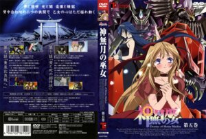 Rating: Safe Score: 5 Tags: disc_cover dress fujii_maki himemiya_chikane kannazuki_no_miko kurusugawa_himeko mecha screening shiokawa_takashi User: blooregardo
