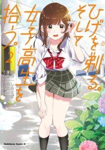 Rating: Safe Score: 17 Tags: adachi_imaru hige_wo_soru._soshite_joshikousei_wo_hiro. ogiwara_sayu seifuku skirt_lift umbrella User: kiyoe