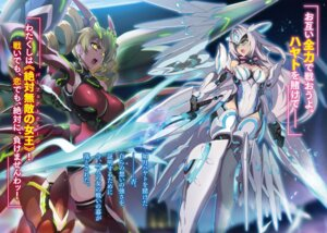 Rating: Questionable Score: 44 Tags: bodysuit claire_harvey cleavage emilia_hermit erect_nipples hundred ookuma_nekosuke sword thighhighs wings User: kiyoe