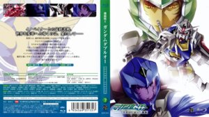 Rating: Safe Score: 4 Tags: 0_gundam bodysuit chiba_michinori disc_cover gun gundam gundam_00 male mecha nakatani_seiichi ribbons_almark setsuna_f_seiei User: harimahario