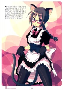 Rating: Safe Score: 11 Tags: animal_ears kimarin kimarin_(circle) maid megane nekomimi pantyhose tail User: cheese