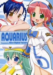 Rating: Safe Score: 8 Tags: aika_granzchesta alice_carroll aria mizunashi_akari User: Radioactive