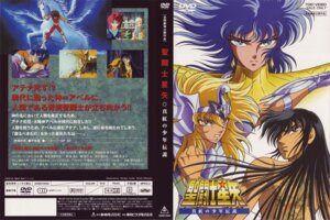 Rating: Safe Score: 1 Tags: abel cygnus_hyoga dragon_shiryu male pegasus_seiya saint_seiya User: kyoushiro