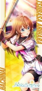 Rating: Safe Score: 8 Tags: baseball bike_shorts hachigatsu_no_cinderella_nine tagme uniform User: saemonnokami