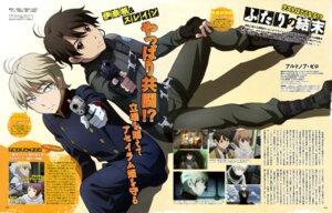 Rating: Safe Score: 13 Tags: aldnoah.zero bodysuit gun kaizuka_inaho kogure_masahiro male slaine_troyard uniform User: drop