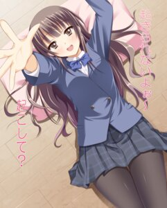 Rating: Safe Score: 64 Tags: dansa pantyhose seifuku User: fairyren