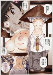 Rating: Questionable Score: 40 Tags: breasts heart_catch_izumi-chan jpeg_artifacts nipples no_bra screening shirt_lift undressing urushihara_satoshi User: gb40