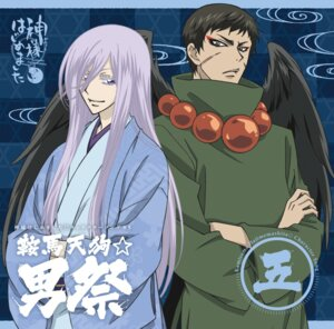 Rating: Safe Score: 4 Tags: kamisama_hajimemashita male tagme User: Radioactive
