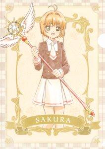 Rating: Safe Score: 7 Tags: card_captor_sakura kinomoto_sakura madhouse seifuku tagme weapon User: Omgix