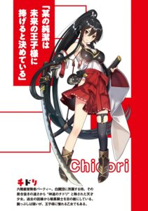 Rating: Safe Score: 4 Tags: armor garter japanese_clothes sarashi sword tagme thighhighs yamacchi User: kiyoe