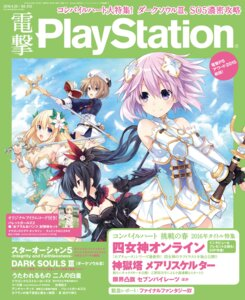 Rating: Safe Score: 31 Tags: armor blanc choujigen_game_neptune cleavage dress gun neptune no_bra noire sword tsunako vert weapon User: blooregardo