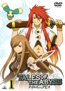 Rating: Safe Score: 3 Tags: disc_cover dress hishinuma_yoshihito luke_fone_fabre mieu open_shirt sword tales_of tales_of_the_abyss tear_grants User: acas