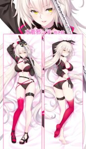 Rating: Safe Score: 19 Tags: ass bikini cleavage dakimakura fate/grand_order garter heels jeanne_d'arc jeanne_d'arc_(fate) swimsuits sword tagme thighhighs User: BattlequeenYume
