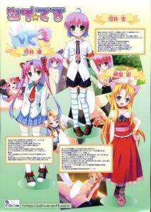 Rating: Explicit Score: 3 Tags: akatsuki_mao censored kawai_kuu kawai_umi momeya_sora narusawa_sora trap tsui☆teru User: admin2