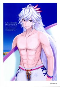 Rating: Safe Score: 3 Tags: fate/grand_order male merlin_(fate/stay_night) tagme User: Radioactive