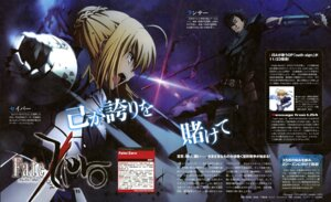 Rating: Safe Score: 13 Tags: fate/stay_night fate/zero itagaki_atsushi lancer_(fate/zero) saber User: narutoXgarcia