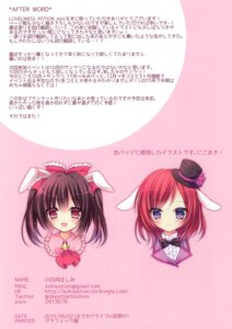 Rating: Safe Score: 3 Tags: animal_ears bunny_ears chibi kohinata_hoshimi love_live! nishikino_maki yazawa_nico User: Radioactive