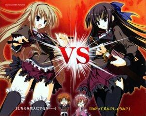 Rating: Safe Score: 15 Tags: chibi crease fixme inugami_kira jpeg_artifacts maid megane ojou-sama_shimai_no_meirei_desu screening seifuku sword thighhighs User: fan89098