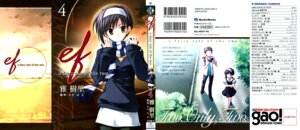 Rating: Safe Score: 1 Tags: ef_~a_fairytale_of_the_two~ miyabi_juri shindou_kei tsutsumi_kyousuke User: Radioactive