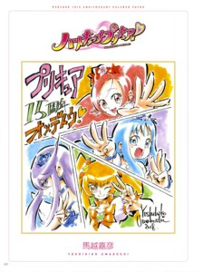 Rating: Questionable Score: 2 Tags: heartcatch_pretty_cure! pretty_cure umakoshi_yoshihiko User: drop