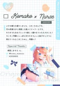 Rating: Questionable Score: 7 Tags: omochi_monaka tagme User: Radioactive