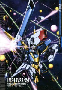 Rating: Safe Score: 12 Tags: abe_shingo gun gundam mecha v2_gundam victory_gundam User: Radioactive