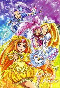 Rating: Questionable Score: 9 Tags: houjou_hibiki hummy minamino_kanade neko noise_(suite_precure) pretty_cure shirabe_ako siren_(suite_precure) suite_pretty_cure takahashi_akira User: cosmic+T5