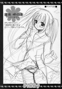 Rating: Safe Score: 5 Tags: monochrome nishimata_aoi oretachi_ni_tsubasa_wa_nai pantsu pantyhose seifuku sketch watarai_asuka User: syaoran-kun