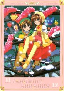 Rating: Safe Score: 3 Tags: calendar card_captor_sakura christmas kinomoto_sakura li_syaoran tagme thighhighs User: Omgix