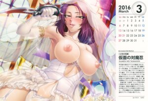 Rating: Questionable Score: 53 Tags: breasts calendar dress kagami lilith_soft nipples no_bra pantsu see_through stockings thighhighs weapon wedding_dress User: eccdbb