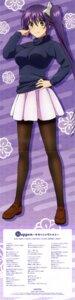 Rating: Safe Score: 23 Tags: ameno_sagiri crease pantyhose sweater tagme yuragi-sou_no_yuuna-san User: Radioactive