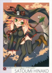 Rating: Safe Score: 10 Tags: satomi_hinako thighhighs witch User: midzki