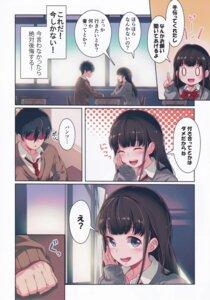 Rating: Safe Score: 11 Tags: 40hara seifuku sweater User: kiyoe